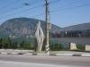 Obóz wszystkich pionierów świata Artiek, w tle Ajudah, 14 VIII 1998